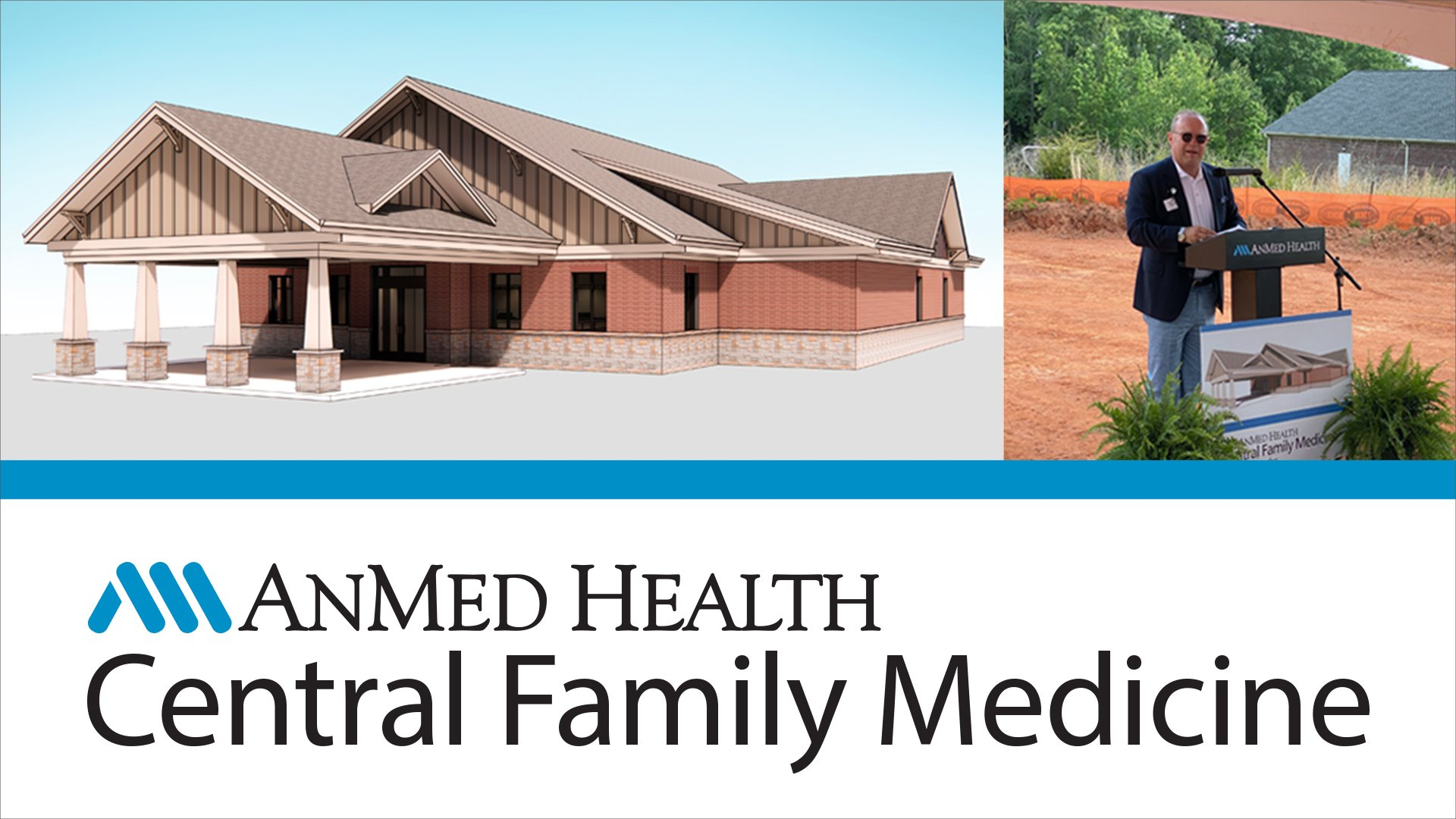 Construction Begins on New AnMed Health Central Family Medicine Building